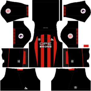 Huddersfield DLS Away Kit