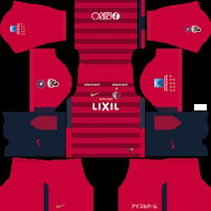 Kashima Antlers DLS Home Kit
