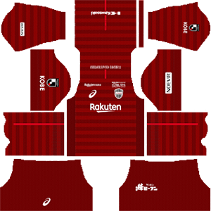 Vissel Kobe DLS Home Kit